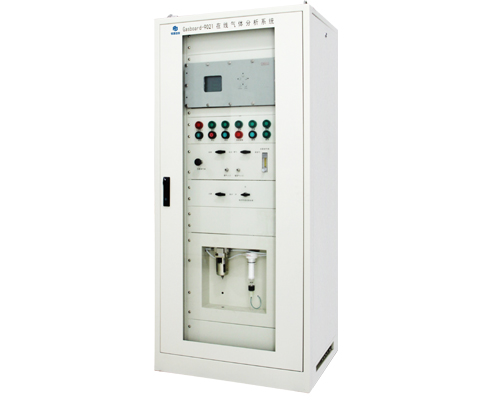 Continuous Emission Monitoring System (CEMS) – Gasboard 9050B